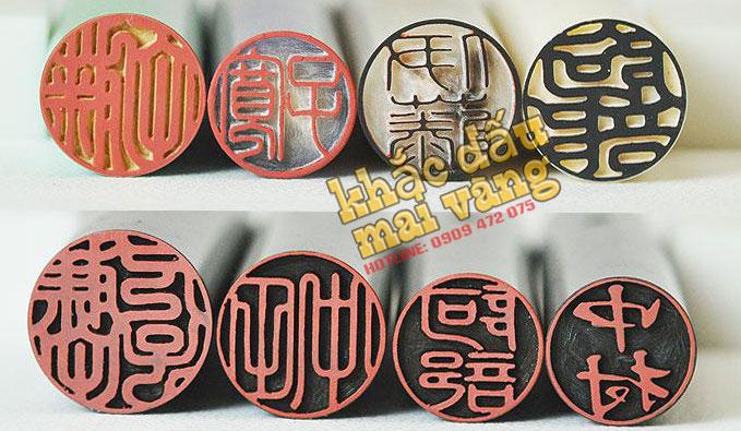 Con dấu chữ tiếng Nhật