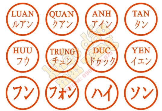 Mẫu con dấu tên Nhật 1