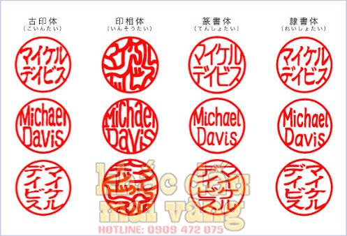 Mẫu con dấu tên Nhật 2