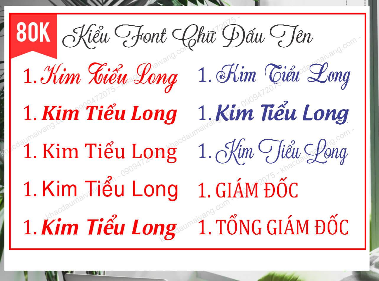 Thiết kế font chữ đẹp phù hợp với từng tên khách hàng, chúng tên luôn cho ra những sản phẩm dấu tên đẹp sắc nét không lem mực, giá thành lại cạnh tranh, giảm giá với khách hàng làm số lượng nhiều